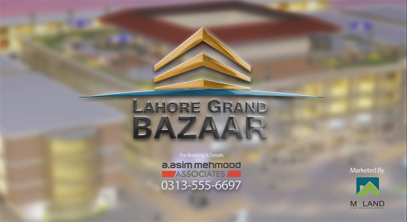 Lahore Grand Bazaar - Motion Graphics